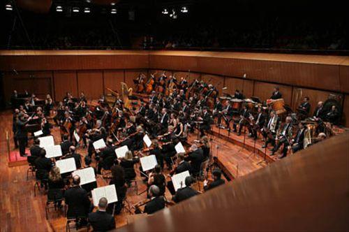 Accademia di Santa Cecilia Orchestra