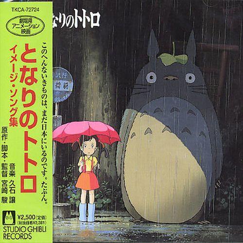 My Neighbor Totoro Image Album