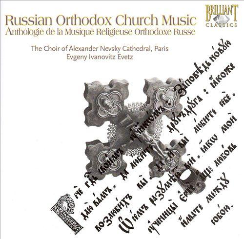 Russian Orthodox Church Music/Various