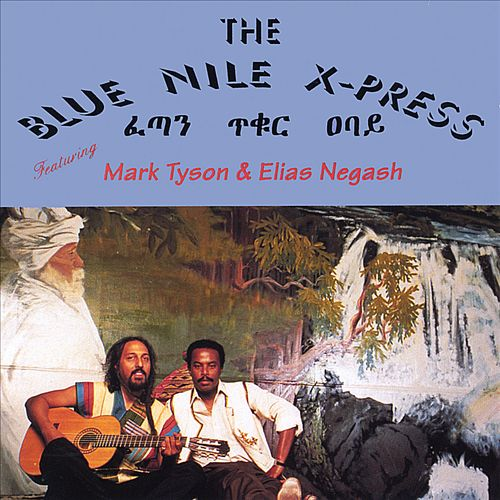 The Blue Nile X-Press