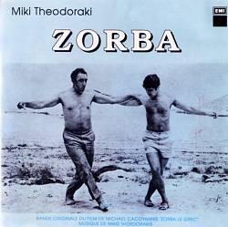 Zorba (Bande originale du film 'Zorba le Grec')
