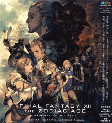 Final Fantasy XII: The Zodiac Age [Original Soundtrack]