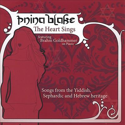 Pnina Blake: The Heart Sings
