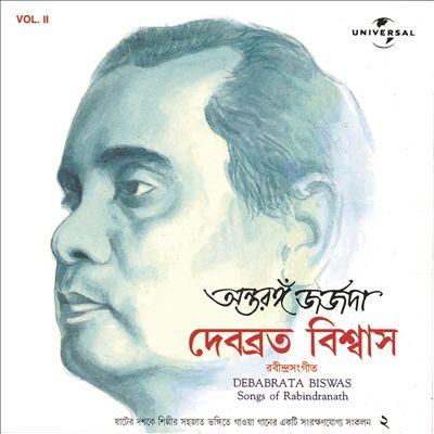 Antaranga Georgeda (Tagore Songs), Vol. 2
