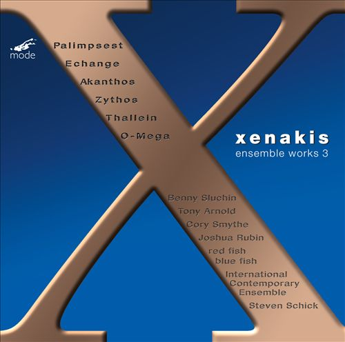 Xenakis: Ensemble Music 3