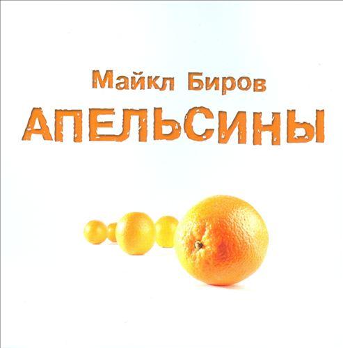 Anenbcnhbi