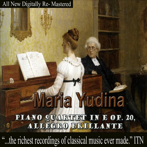 Taneyev: Piano Quartet in E major, Op. 20; Piano Quintet in G minor, Op. 30