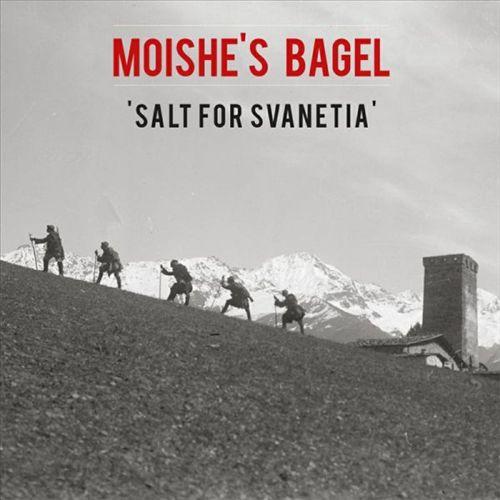 Salt for Svanetia