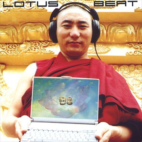 Lotus Beat