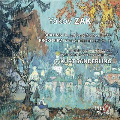 Brahms: Piano Concerto No. 2; Prokofiev: Piano Concerto No. 2