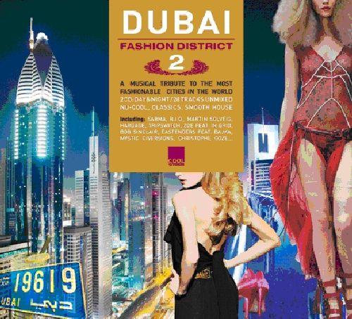Dubai Fashion District, Vol. 2