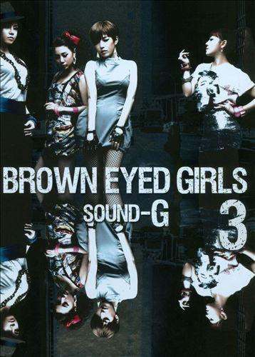 Sound-G