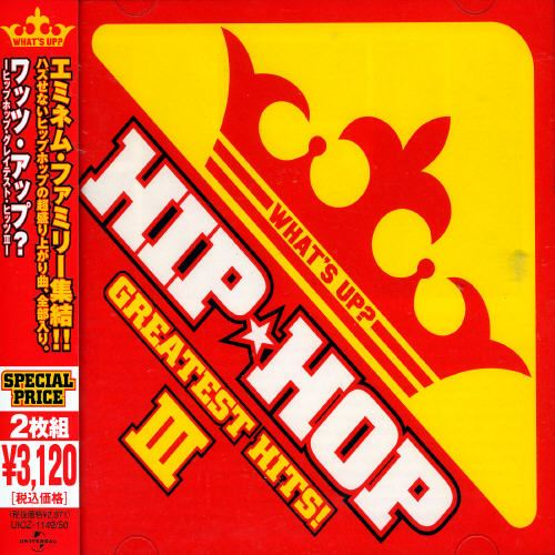 What's Up? Hip Hop Greatest Hits, Vol. 1