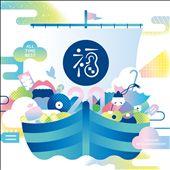 All Time Best: Fukumimi 20th Anniversary