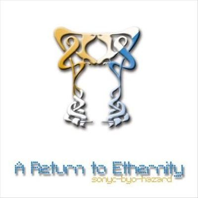 A Return to Ethernity