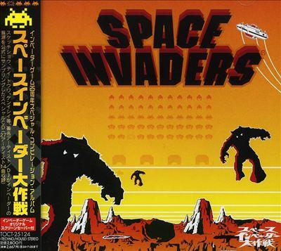 Spacee Invaders Daisakusen
