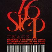 46 Step