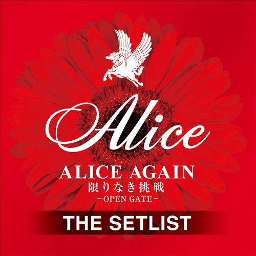 Alice Again Kagirinaki Chousen: Open Gate [The Setlist]