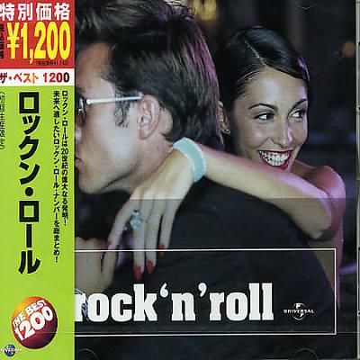 Best 1200 Rock 'N Roll