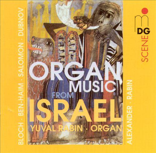 Organ Music from Israel