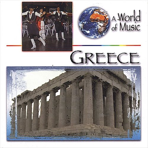 World of Music: Greece (St. Clair)