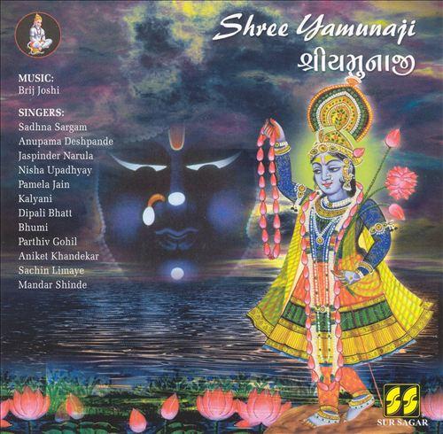 Shree Yamunaji