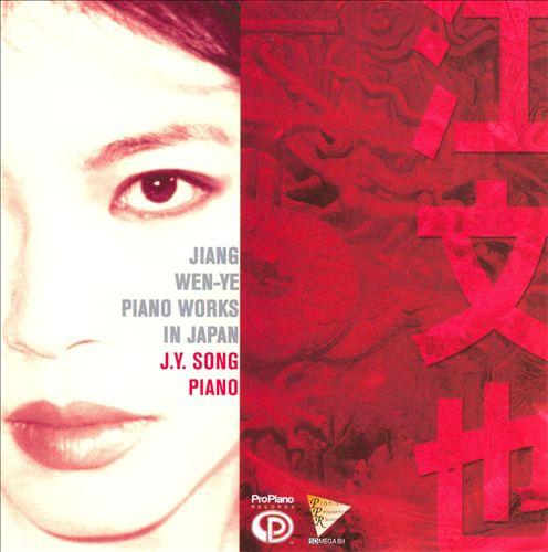 Jiang Wen-Yeh: Piano Works in Japan