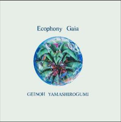 Ecophony Gaia
