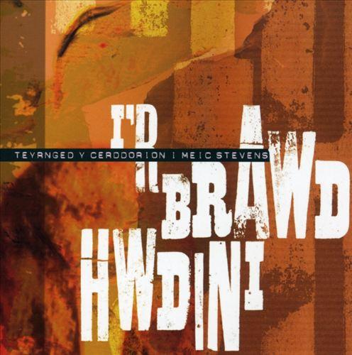 I'r Brawd Hwdini