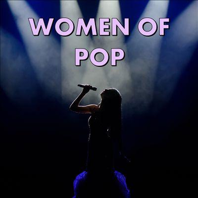 流行女歌手