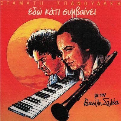 Edo Kati Simveni