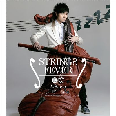 Strings Fever