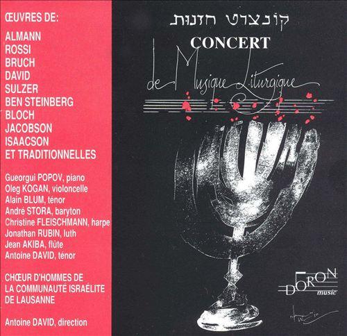 Concert de Musique Liturgique Juive à la Synagogue de Lausanne