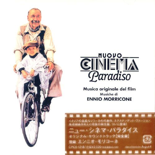 Nuovo Cinema Paradiso [Original Soundtrack]