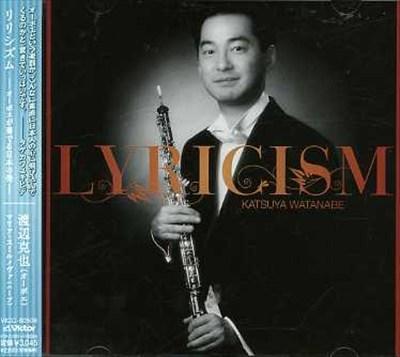 Lyricism [Japan]
