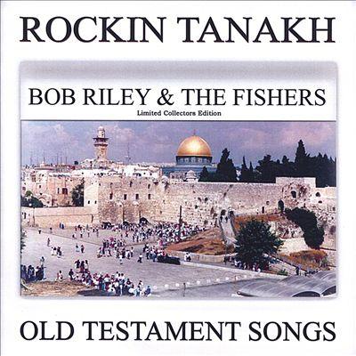 Rockin Tanach