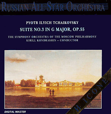 Tchaikovsky: Suite for Orchestra No. 3