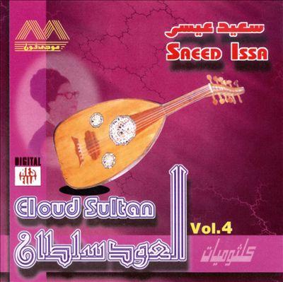 Saeed Issa, Vol. 4