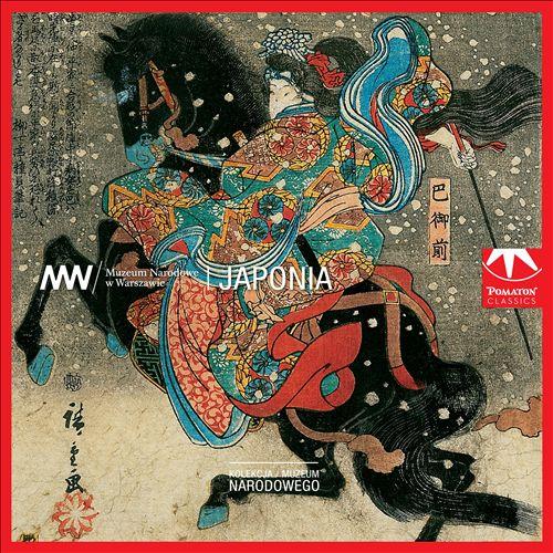 Kolekcja Muzeum Narodowego: Japonia - Puccini, Madama Butterfly