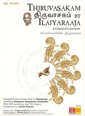 Thiruvasakam by Ilaiyaraaja: A Classical Crossover [CD+DVD]