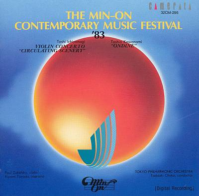 The Min-On Contemporary Music Festival '83