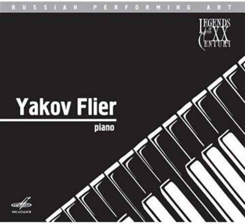 Legends of the 20th Century: Yakov Flier